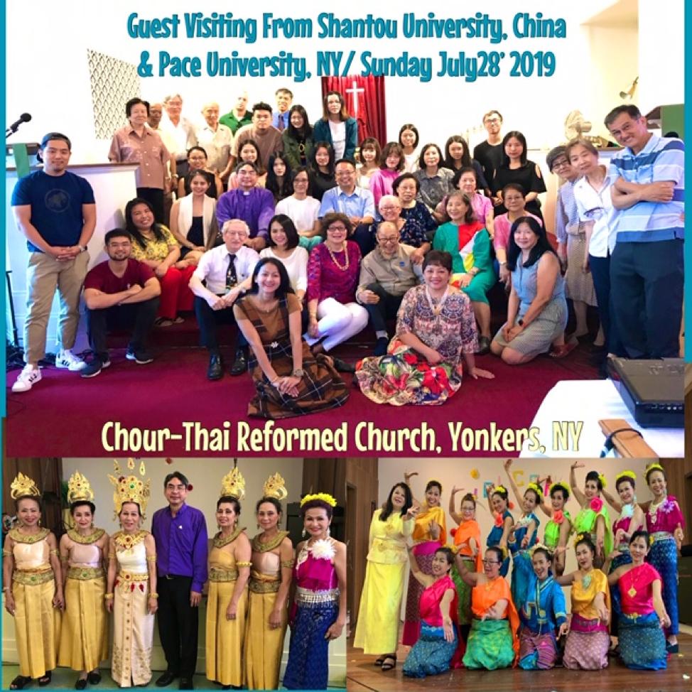 Chour-Thai Event